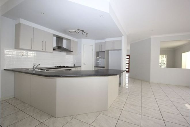 Picture of 5 TEWANTIN WAY, WATERFORD QLD 4133