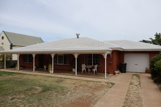 Picture of 12 Stephens St, BOOLEROO CENTRE SA 5482