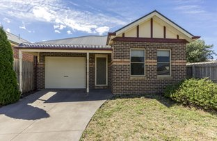 Picture of 15 Chloris Court, Tarneit VIC 3029