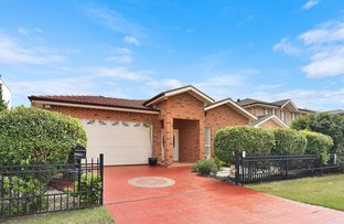 Picture of 40 Willowbank Crescent, Canley Vale NSW 2166