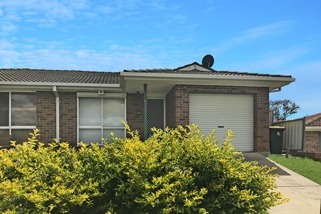 Picture of 2/14 Cougar Place, RABY NSW 2566