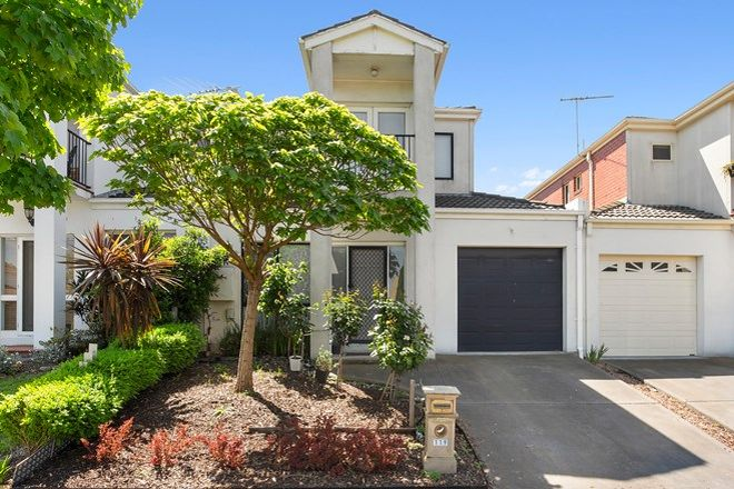 Picture of 119 Gowanbrae Drive, GOWANBRAE VIC 3043