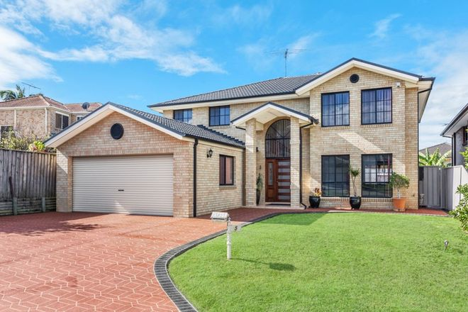 Picture of 5 Picton Close, BONNYRIGG HEIGHTS NSW 2177
