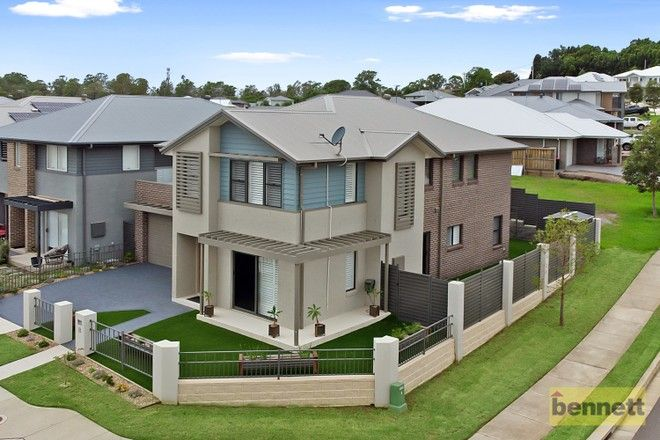 Picture of 8 Mantle Avenue, NORTH RICHMOND NSW 2754