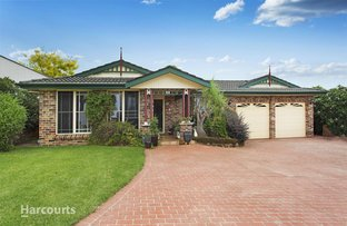 Picture of 43 Newing Circuit, Kiama Downs NSW 2533