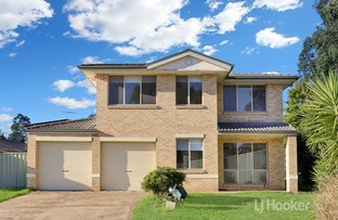 Picture of 15 Norwin Place, Stanhope Gardens NSW 2768