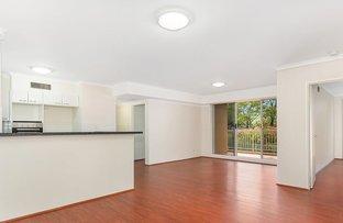 Picture of 787/83-93 Dalmeny Avenue, Rosebery NSW 2018