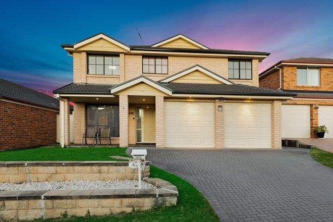Picture of 4 Casuarina Place, ACACIA GARDENS NSW 2763