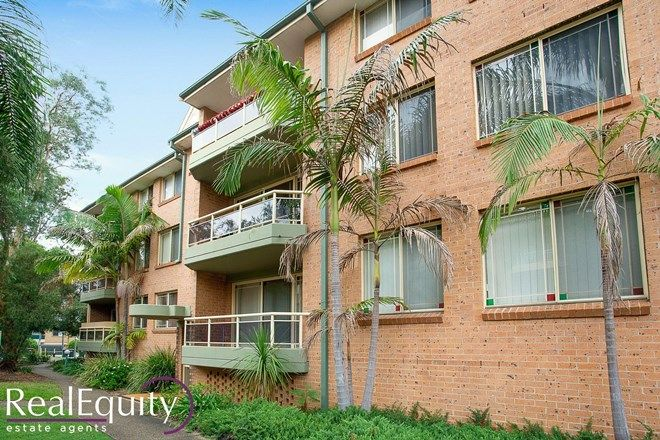 Picture of 13/6 Mead Drive, CHIPPING NORTON NSW 2170