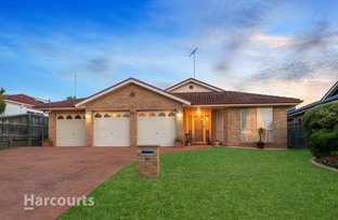 Picture of 69 Clower Avenue, Rouse Hill NSW 2155