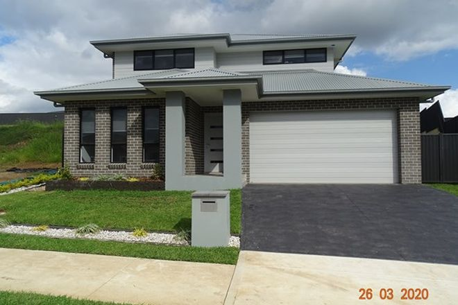 Picture of 59 Power Ridge, ORAN PARK NSW 2570