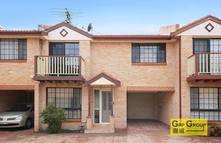 Picture of 7/14-16 Lalor Rd, Quakers Hill NSW 2763