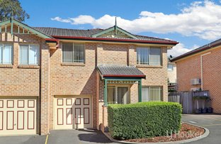 Picture of 2/10 Filey Street, Blacktown NSW 2148