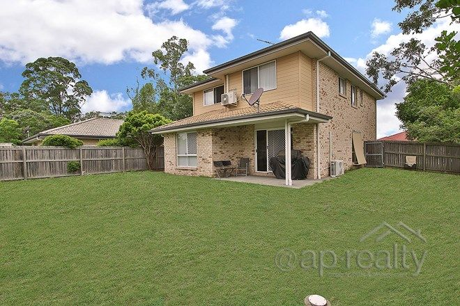 Picture of 53 Jordan Street, RICHLANDS QLD 4077