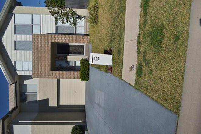 Picture of 62 Bandara Circuit, SPRING FARM NSW 2570