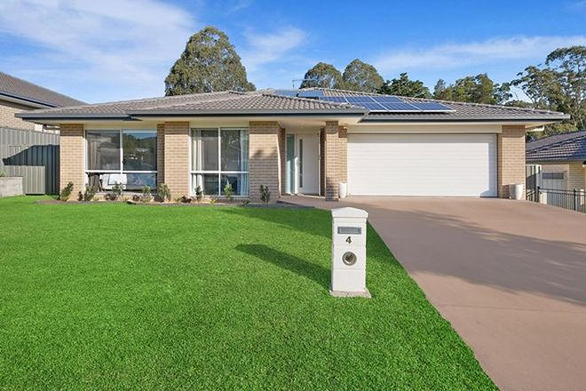 Picture of 4 Jock Avenue, NORTH BOAMBEE VALLEY NSW 2450