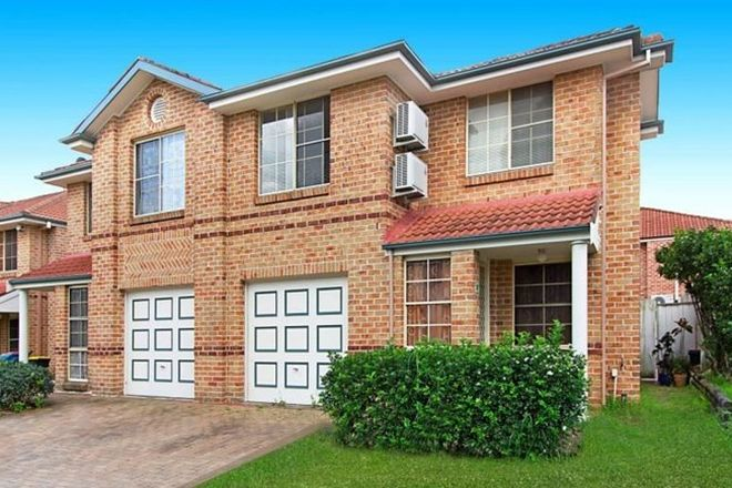 Picture of 26 St Pauls Way, BLACKTOWN NSW 2148