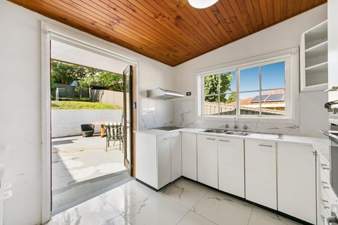 Picture of 2/27 Page Street, WENTWORTHVILLE NSW 2145