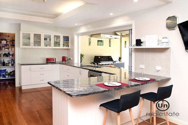 Picture of 11 Bellbird Close, MOONEE BEACH NSW 2450