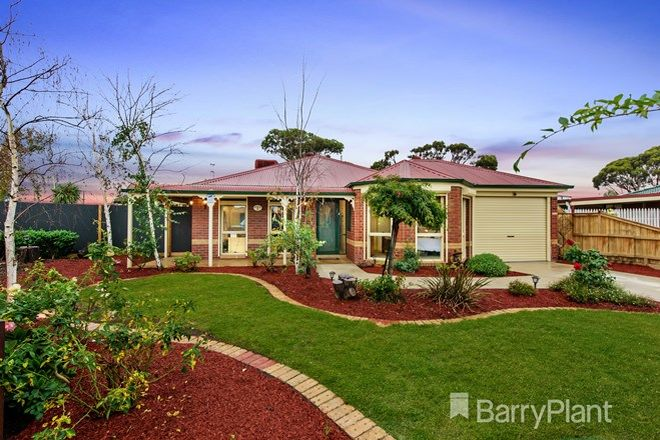 Picture of 7 Carrington  Close, WYNDHAM VALE VIC 3024