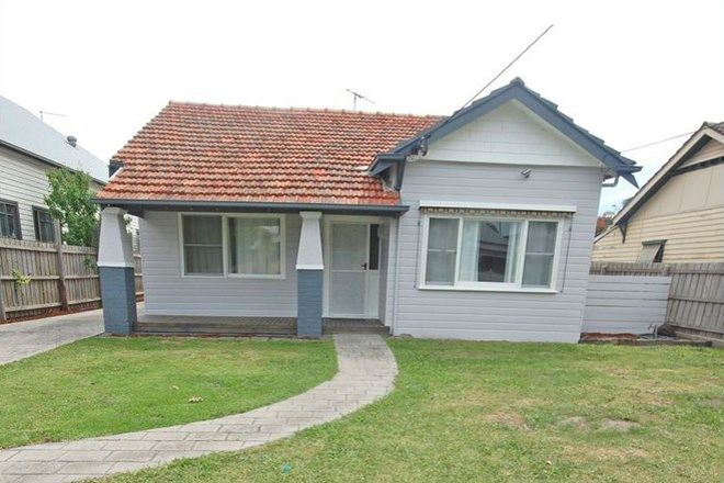 Picture of 63 Carlisle Crescent, HUGHESDALE VIC 3166