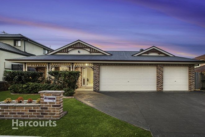 Picture of 78 Milford Drive, ROUSE HILL NSW 2155