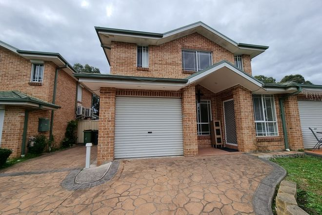Picture of 3/1-5 Eccles Place, PRAIRIEWOOD NSW 2176