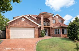Picture of 6 Snipe Way, Mount Annan NSW 2567