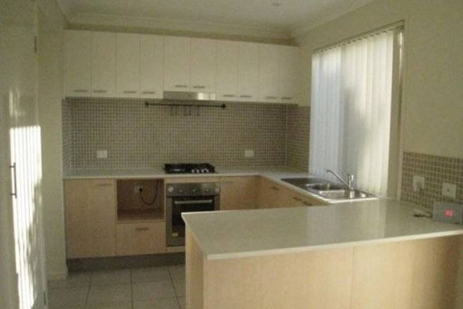 Picture of 80/31 Heathwood Street, TAIGUM QLD 4018