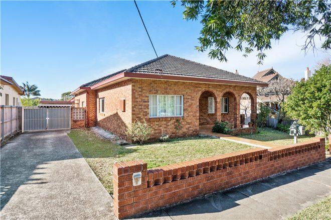 33 Kingston Street, HABERFIELD NSW 2045