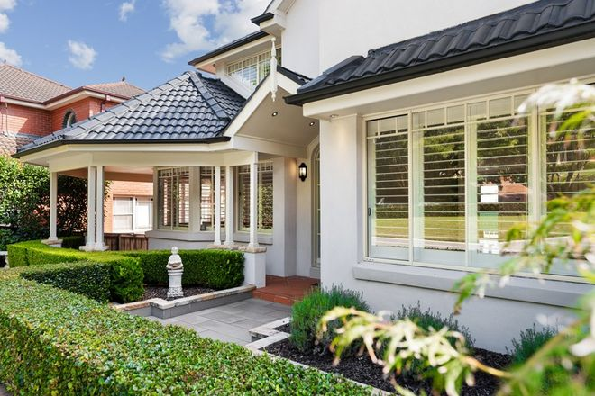Picture of 6 Williamstown Court, GLENHAVEN NSW 2156