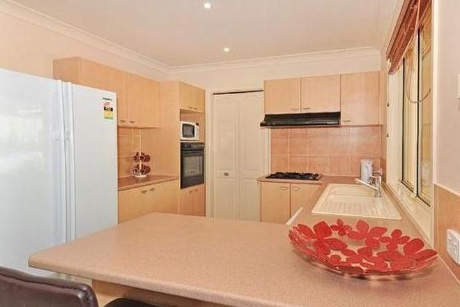 Picture of 29 Meldon Place, STANHOPE GARDENS NSW 2768