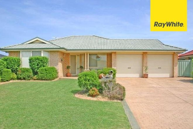 Picture of 3 Hayes Court, HARRINGTON PARK NSW 2567