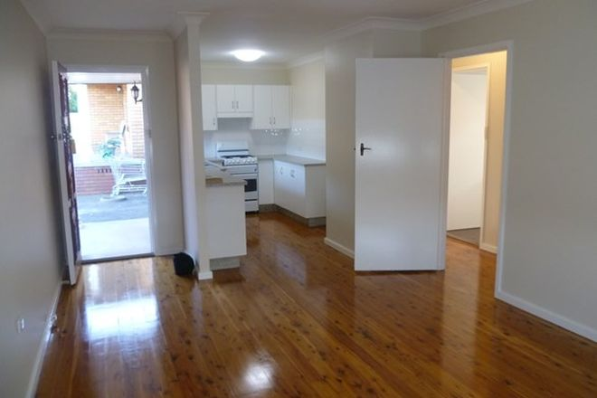 Picture of 4/545 Maitland Road, MAYFIELD WEST NSW 2304
