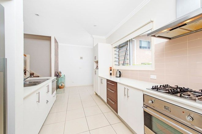 Picture of 4/17 Jacaranda Road, CARINGBAH NSW 2229