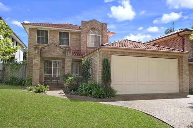 Picture of 21 Craigmore Drive, KELLYVILLE NSW 2155