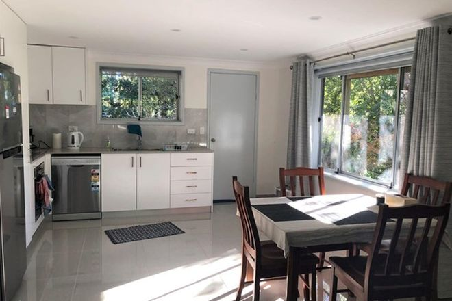 Picture of 2A Talpa Close, THORNLEIGH NSW 2120
