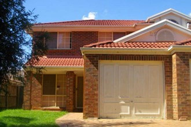 Picture of 9A Stockade Place, WOODCROFT NSW 2767