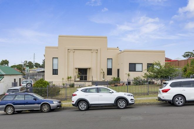 Picture of 195-197 Wentworth  Street, PORT KEMBLA NSW 2505