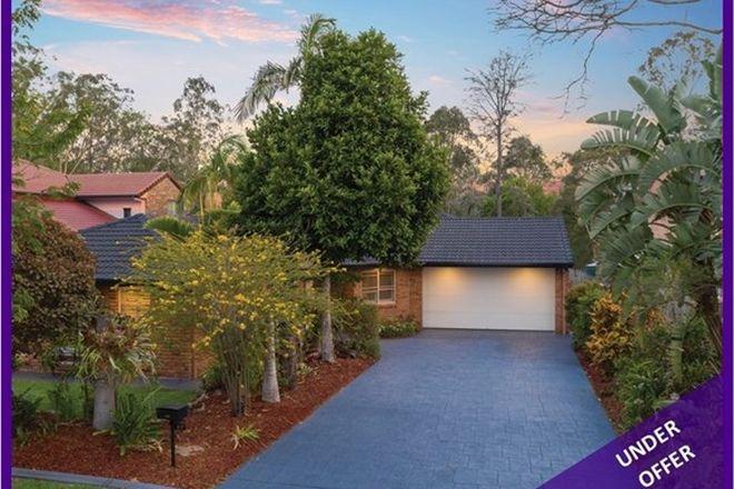Picture of 57 Palmwoods Crescent, RUNCORN QLD 4113