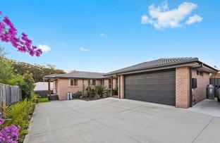Picture of 17 Ferrous Close, Port Macquarie NSW 2444