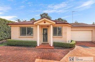 Picture of 1B/77 Girraween Road, Girraween NSW 2145