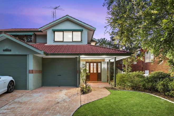 Picture of 32 Hope Street, SEAFORTH NSW 2092