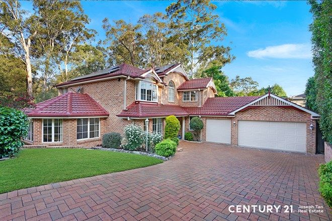 Picture of 10 Compton Green, WEST PENNANT HILLS NSW 2125