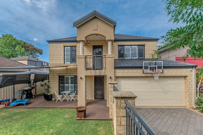 Picture of 5 Wing Court, MAYLANDS WA 6051