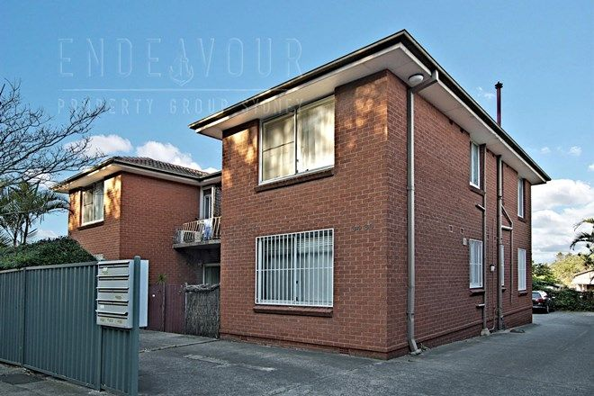 Picture of 6/34-36 Smith Street, TEMPE NSW 2044