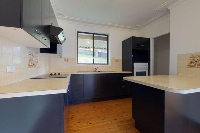 Picture of 12 Nereida Close, KOTARA NSW 2289