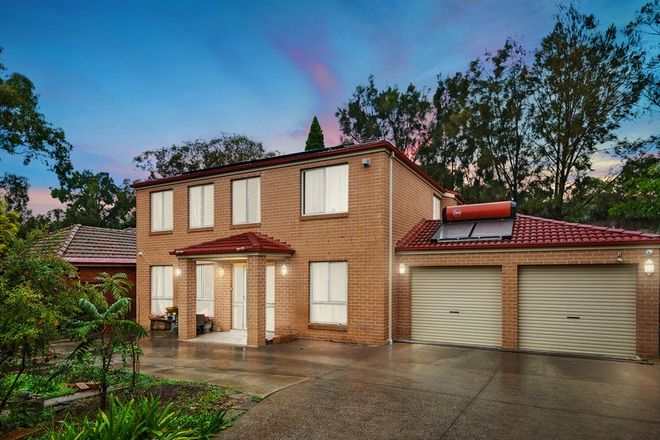 Picture of 114 Newton Road, STRATHFIELD NSW 2135