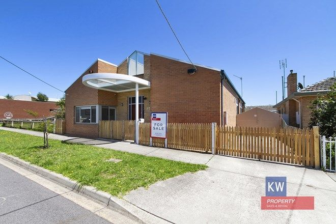 Picture of 23 Collins St, MORWELL VIC 3840