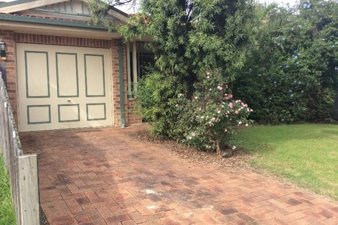 Picture of 12 Cowan Place, GLENMORE PARK NSW 2745